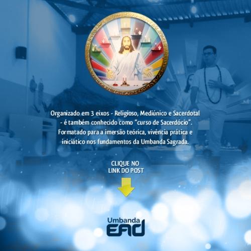 EAD-FRSU_600x600px